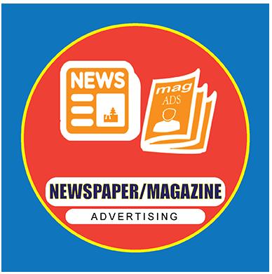 news-magazine (1)